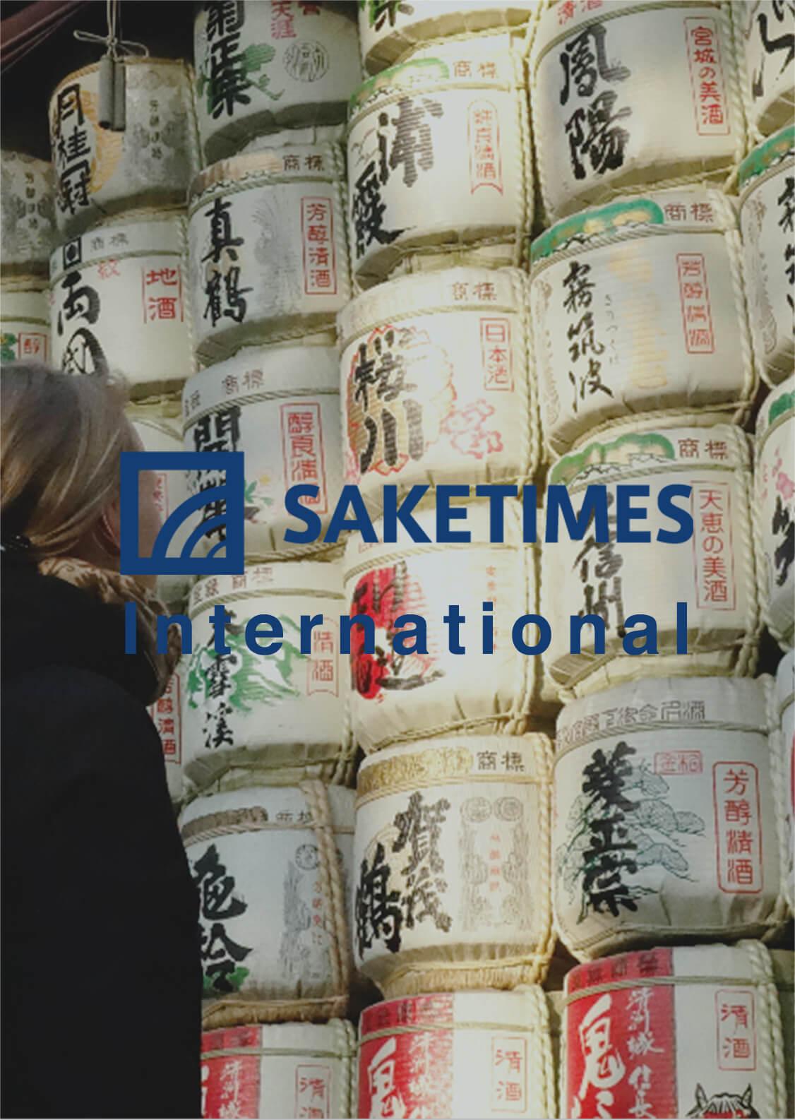 SAKETIMES international