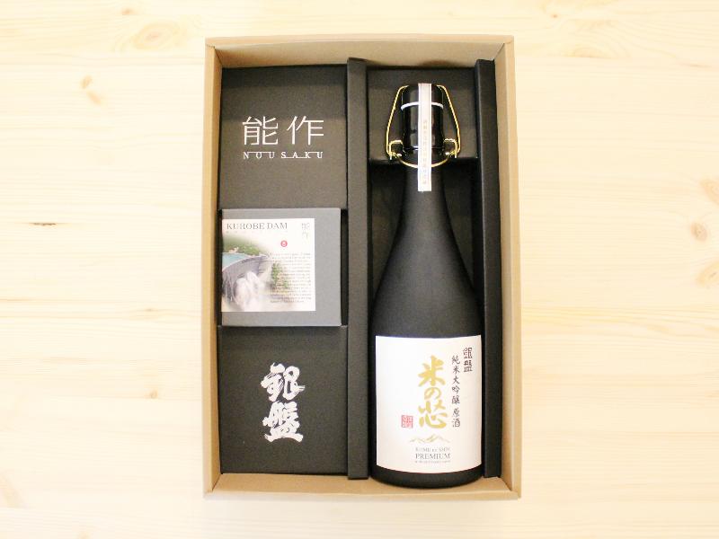 田中文悟さんからいただいた、銀盤酒造の「米の芯」と能作の酒器