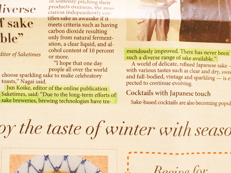 2018年1月9日付の『The Japan Times by The Yomiuri Shimbun』に掲載された、編集長・小池のコメント
