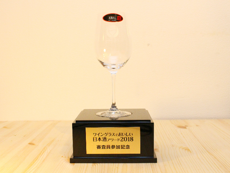 blog_wineglass-2018_04