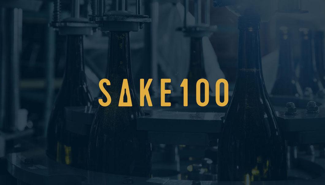 Clear Inc.の新規事業「SAKE100」(サケハンドレッド)のロゴ、イメージ画像