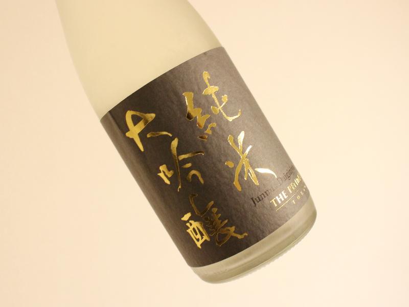 ペニンシュラホテル東京の日本酒