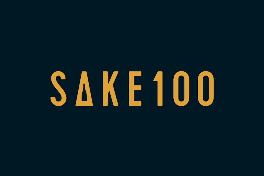 Clear Inc.が2018年6月に立ち上げた日本酒ブランド「SAKE100(サケハンドレッド)」のロゴマーク