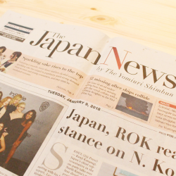 2018年1月9日付の『The Japan News by The Yomiuri Shimbun』