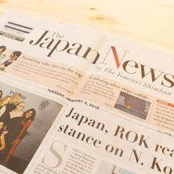 2018年1月9日付の『The Japan News by The Yomiuri Shimbun』