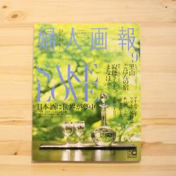 blog_fujingaho_01