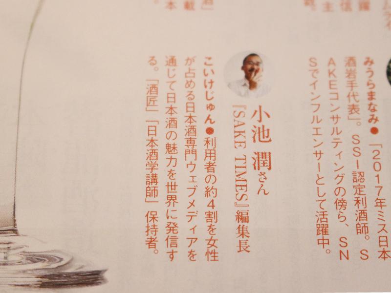 blog_fujingaho_02