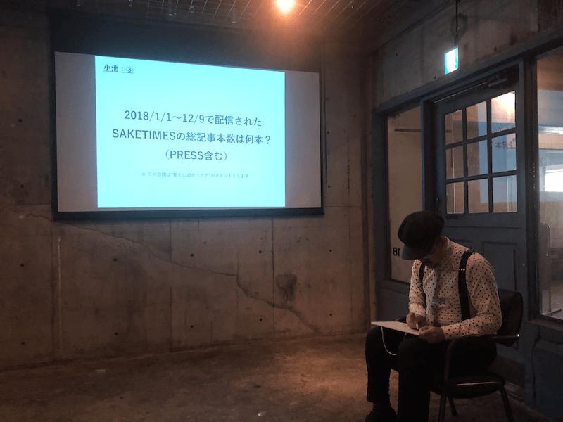 bounenkai2018-07