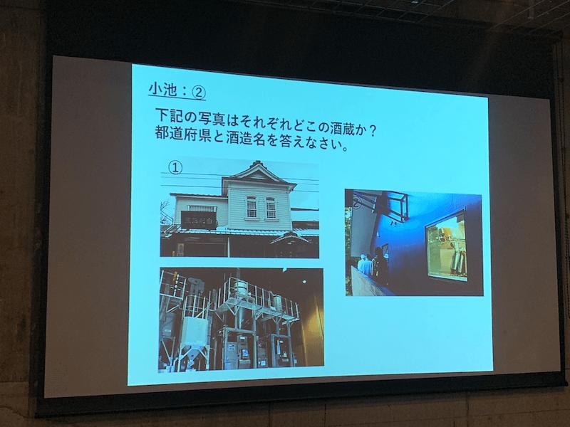 bounenkai2018-09