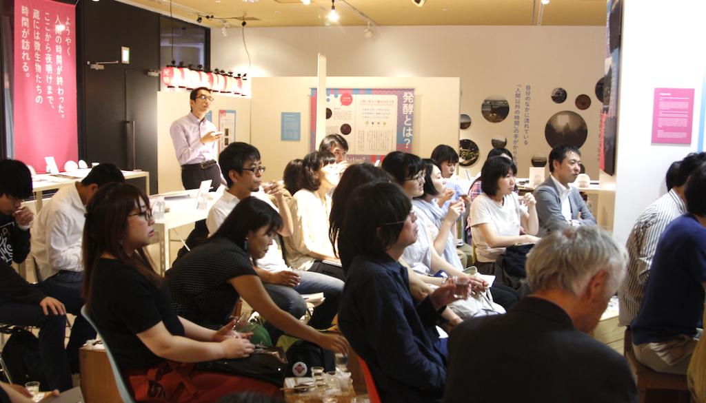 Fermentation_Tourism_Nippon-01