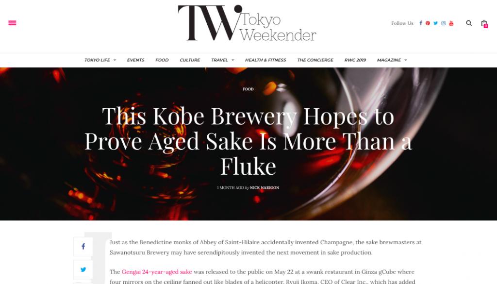 SAKE100「現外」リリースについてTokyo Weekenderに掲載
